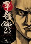 coq_de_combat_couv