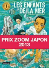 monde_manga_zoom
