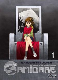 monde_manga_samidare