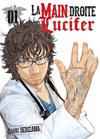 la_main_droite_de_lucifer_couv