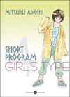 short_program_couv