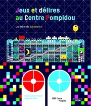 pompidou_image1