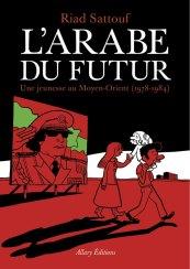 larabe_du_futur_couv