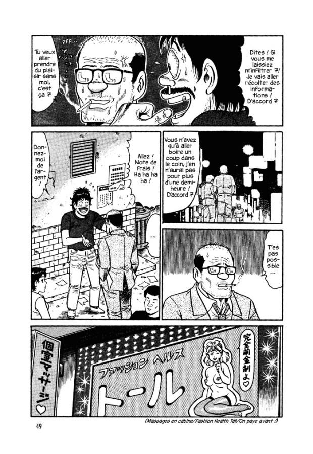 le-vagabond-de-tokyo-4-planche