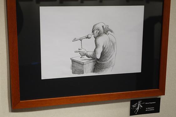 neyestani_8