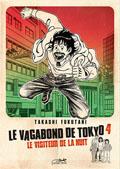 vagabond-de-tokyo-4-lezard-noir