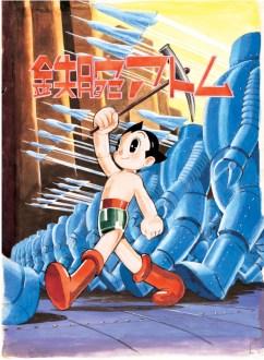 Catalogue Osamu Tezuka 1