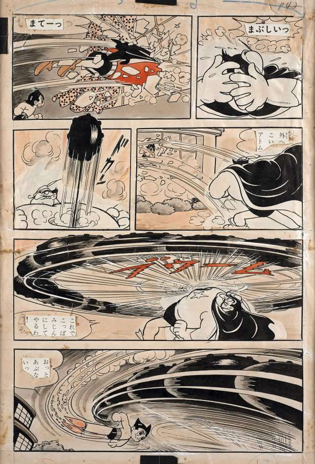 Planche Astro Boy Osamu Tezuka