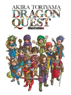 Dragon Quest Illustration