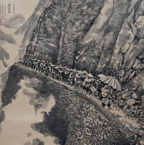 Travailleurs Li Kunwu