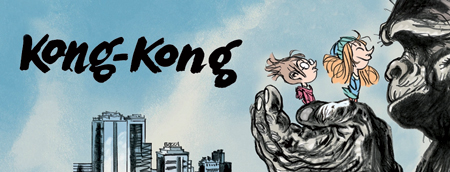 kong-kong-bannier