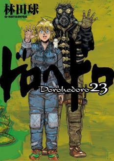 Dorohedoro 23