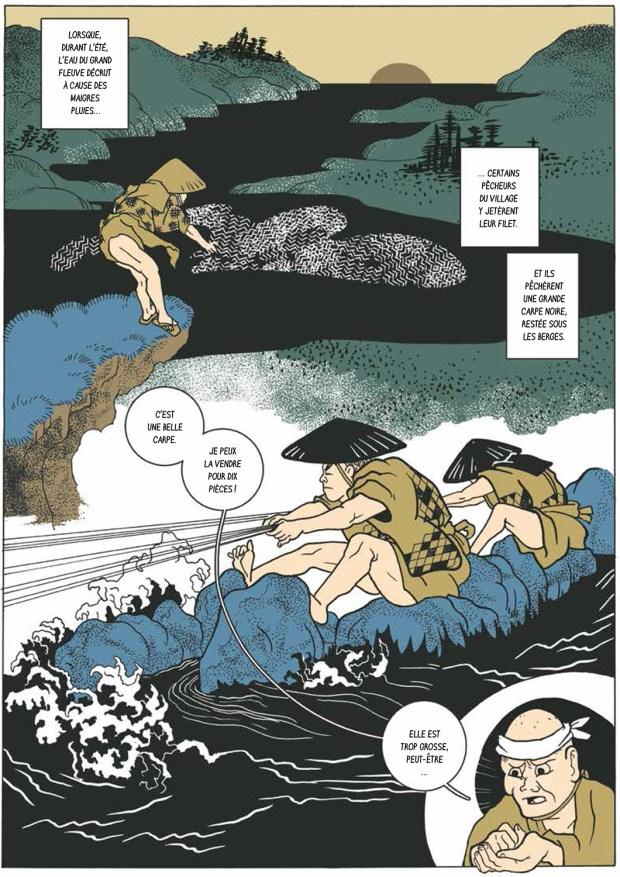 Nippon Folklore 2