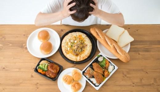 このダイエットでは痩せない!リバウンドするダイエットとは?
