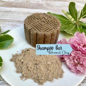 Rhassoul clay shampoo bar