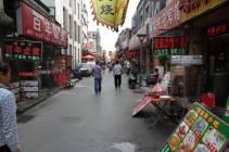 Seitenstraße der Tiananmen-Straße