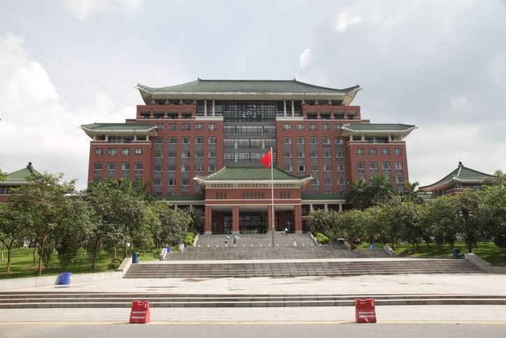 South China Agricultural University