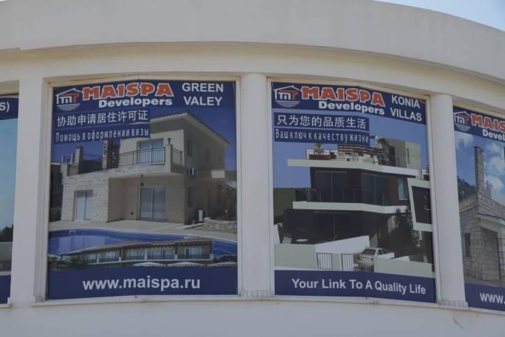 Angebote für Wohnungen