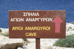 Anargyroi-Höhle