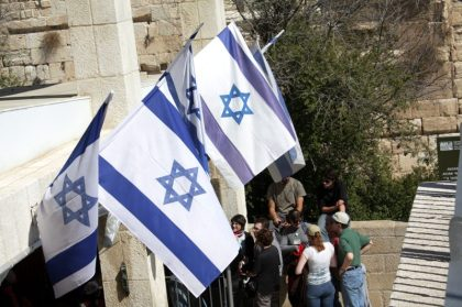 israel-do44.jpg