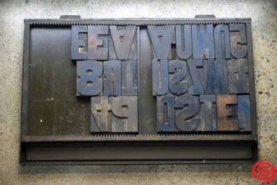 Assorted Letterpress Wood Type - 022120033520
