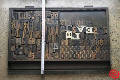 Assorted Letterpress Wood Type - 022120081520