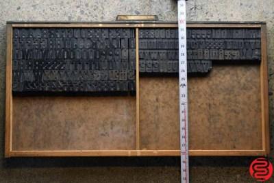 Assorted Letterpress Wood Type - Full Capitals Full Lowercase - 1 - 032520014710