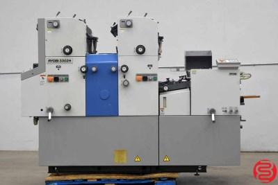 Ryobi 3302H Two Color Offset Printing Press - 032320102910
