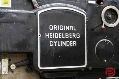 Original Heidelberg Cylinder - 121420023810
