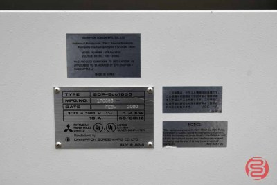 2000 Mitsubishi Silver Digiplater SDP-Eco 1630 Computer to Plate System - 010421091020
