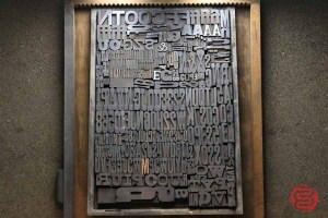 Antique Letterpress Letter Blocks - 020521102510