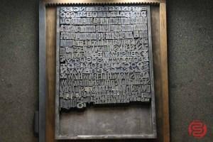 Assorted Antique Letterpress Letter Blocks - 020521110140