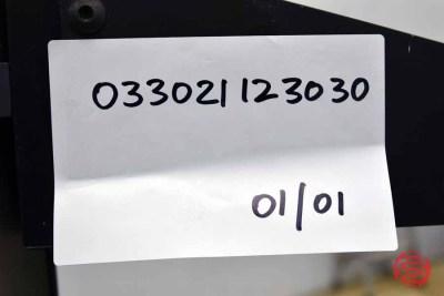 Label-Aire Model 3111CD Pressure Sensitive Blow On Labeler - 033021123030