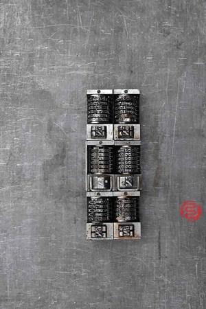 Numbering Machine (Qty -6) - 022621080640