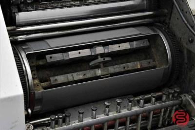 RYOBI 3200CD Single Color Offset Printing Press - 031521103320