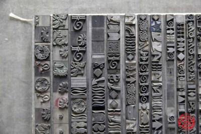 Assorted Letterpress Cuts - 050521040455