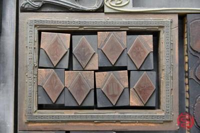 Assorted Letterpress Cuts - 050621090537