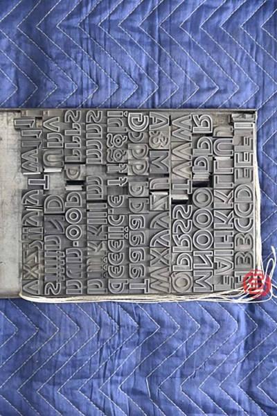 Assorted Letterpress Font Metal Type - 050521035044
