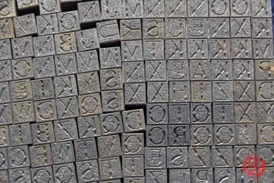 Assorted Letterpress Font Metal Type - 050521040933