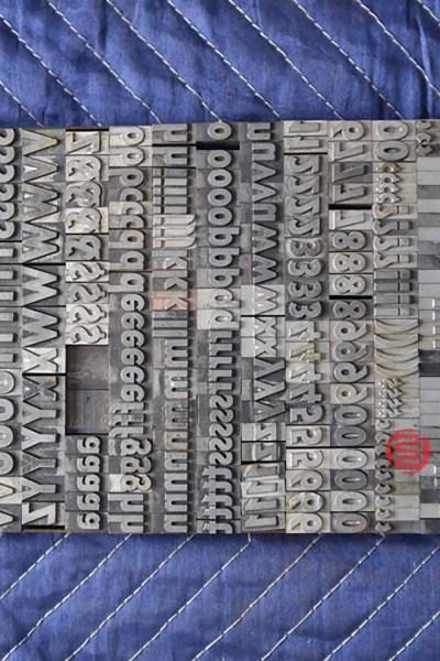 Assorted Letterpress Font Metal Type - 050621092905