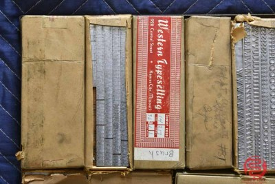 Assorted New Type Font Boxes (Qty - 17) - 050521022555
