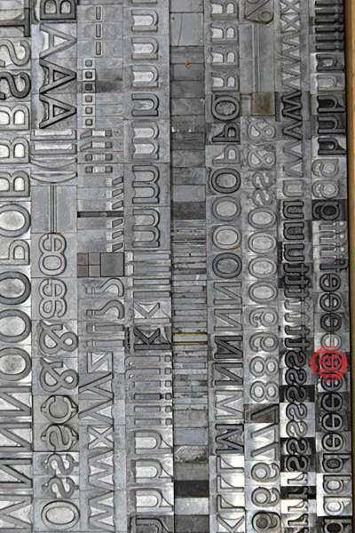 Assorted Letterpress Font Metal Type - 062821094912