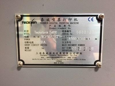 TeckStorm UV Flatbed TS Series - 061621093247