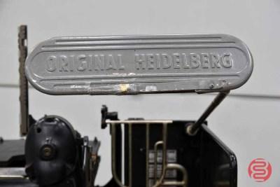Heidelberg 10in x 15in Red Ball Windmill Letterpress - 072121083910