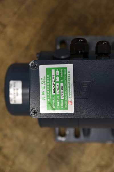 Microcut Color WS Backgauge Control System - 100621030520