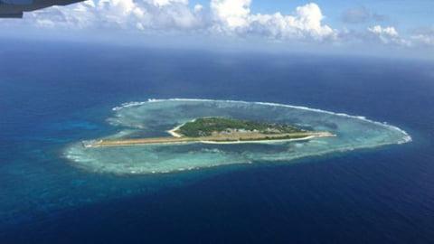 151215062023_pagasa_island_filipina_640x360_bbc_nocredit