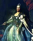 Екатерина-II