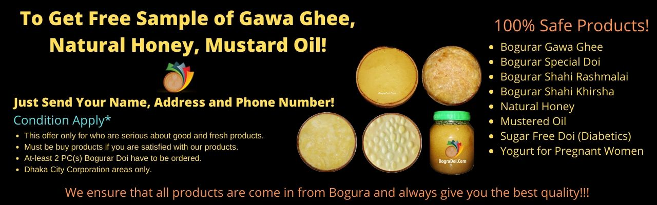 To Get Free Sample of Gawa Ghee, Natural Honey, Mustard Oil Just Register as a Customer