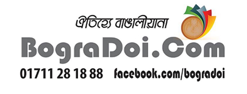 Best-Sweets-BD-Bogra-Doi-Dot-Com-Bogurar-Doi-in-Dhaka