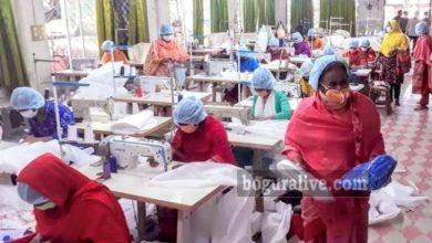 Photo of করোনা: কমদামে পিপিই দিচ্ছে টিএমএসএস